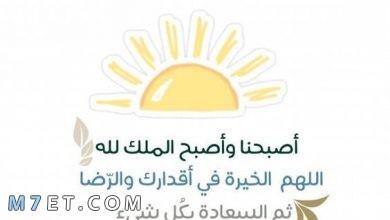 Photo of اذكار الصباح مكتوبة كاملة من حصن المسلم