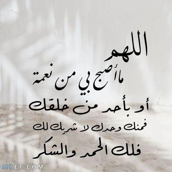 اذكار الصباح وادعية للصباح جميلة حصن المسلم