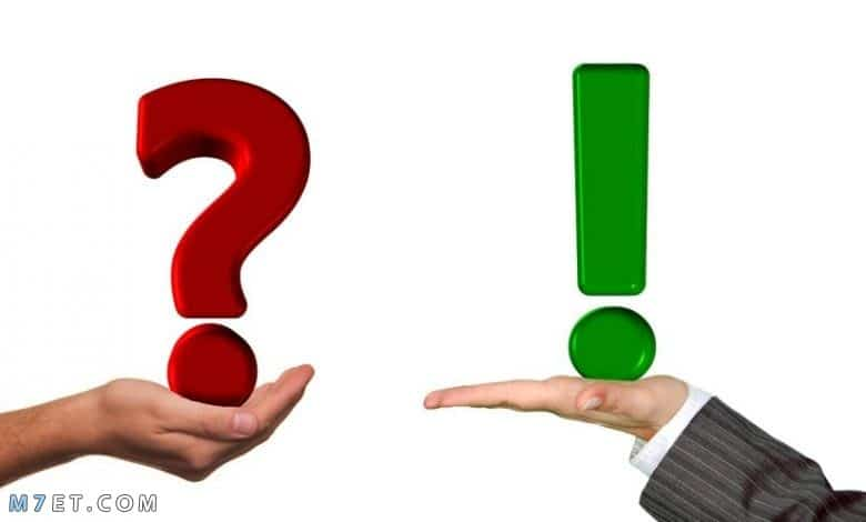 لعبة الصراحة اسئلة قوية...فهل انت شجاع كفاية لتجيب؟