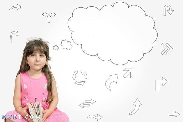 مجموعة متميزة من أسئلة سهلة للاطفال مع خيارات