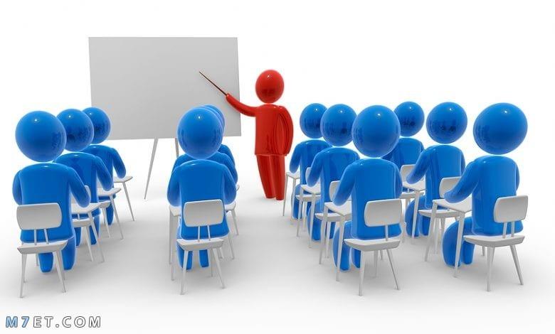 الترتيب العالمي للتعليم 2020