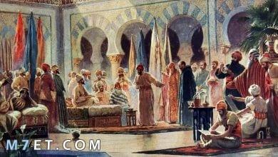 Photo of كم عام دام الحكم الاموي ؟