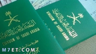 Photo of ما هي الدول التي لاتحتاج فيزا للسعوديين