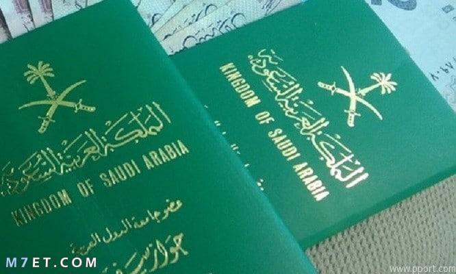 ما هي الدول التي لاتحتاج فيزا للسعوديين