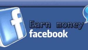 تفعيل الربح من الفيس بوك من الفيديوهات