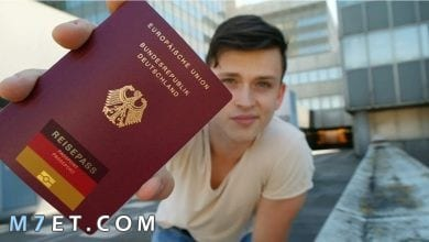 Photo of شروط الهجرة الى المانيا في قانون الهجرة الجديد