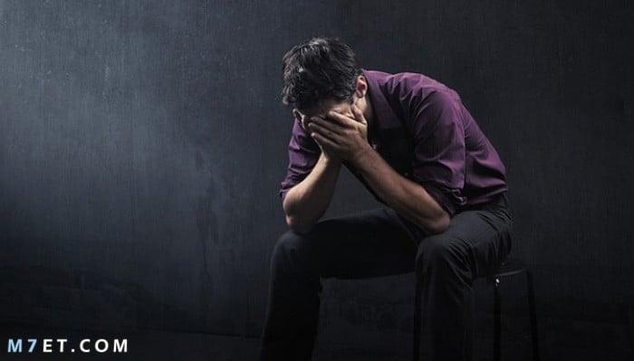 علاج الاكتئاب والقلق والخوف بالقران
