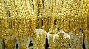 تفسير رؤية الذهب في المنام للمراة المتزوجة والرجل والفتاة العزباء