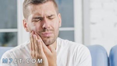 Photo of ما هو سبب الم الاسنان عند شرب الماء الحار وهل له علاج