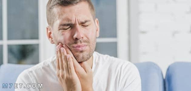 الم الاسنان عند شرب الماء الحار