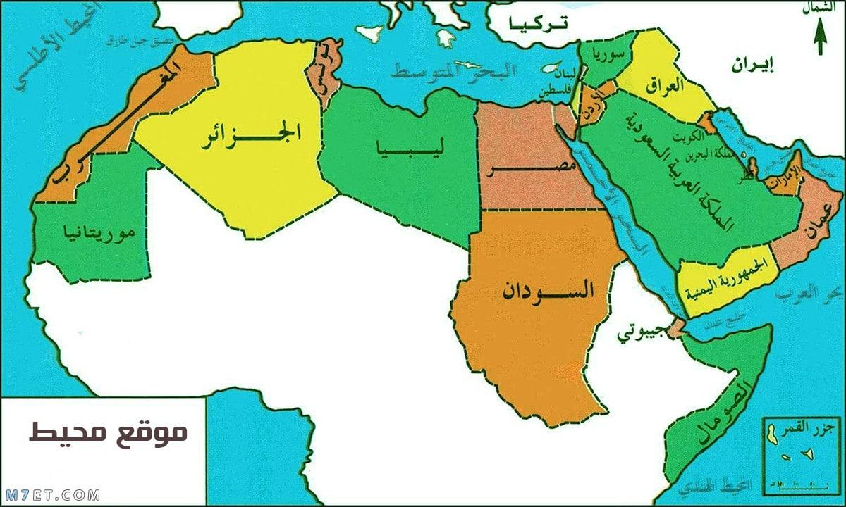 خريطة الوطن العربي الدول العربية