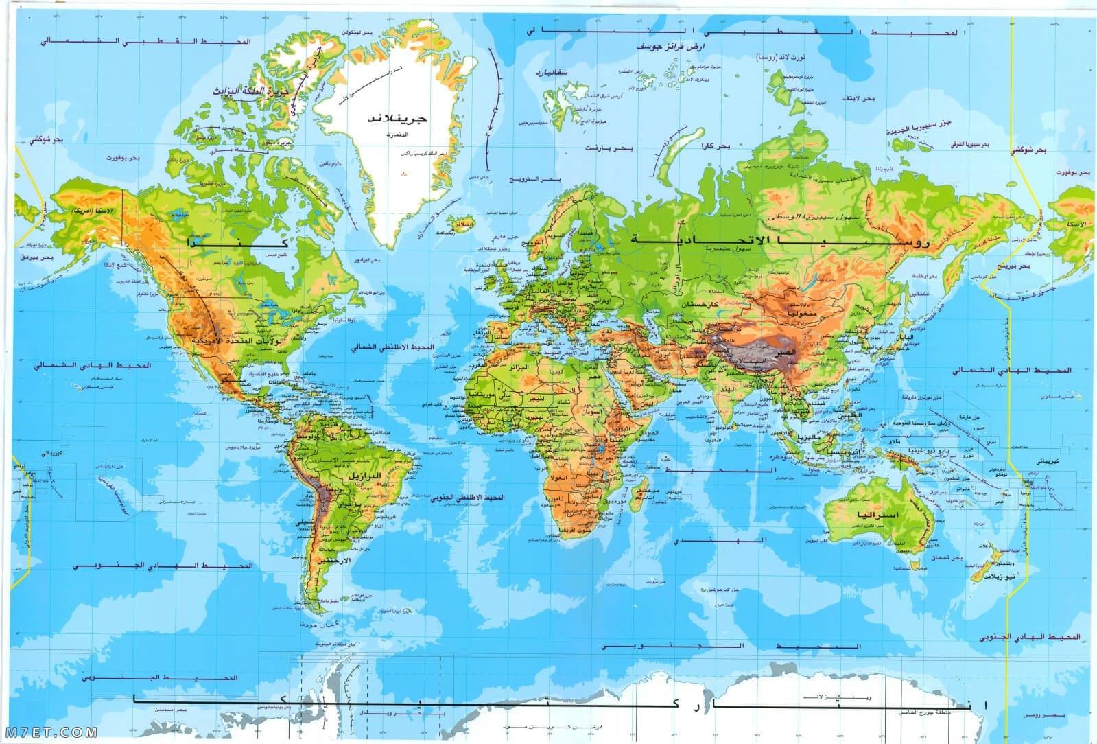 صورة خريطة العالم الجغرافية ملونة