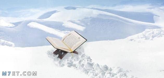 دعاء قبل الافطار اللهم رب النور العظيم