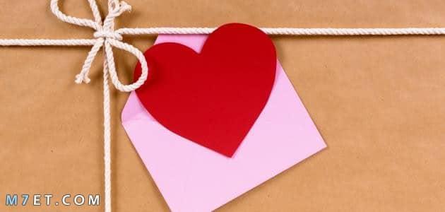 رسائل حب خاصة للحبيب