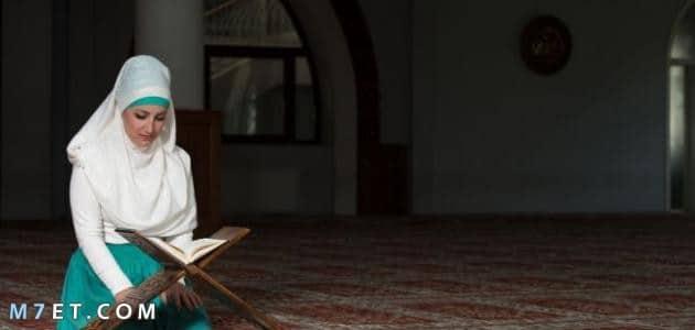 هل يجوز قراءة القرآن بدون حجاب ؟