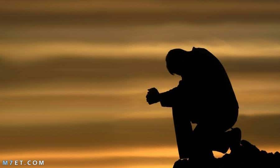 دعاء التوكل على الله وطلب العون منه