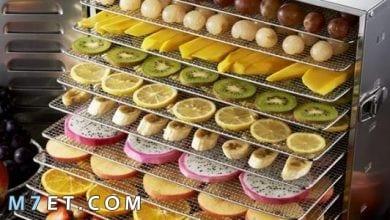Photo of طريقة تجفيف الفواكه في الفرن ؟ لاستخدامها في رمضان