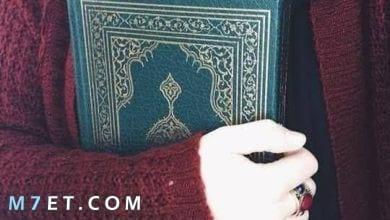 Photo of سورة لإزالة الهم والحزن وفك الكرب
