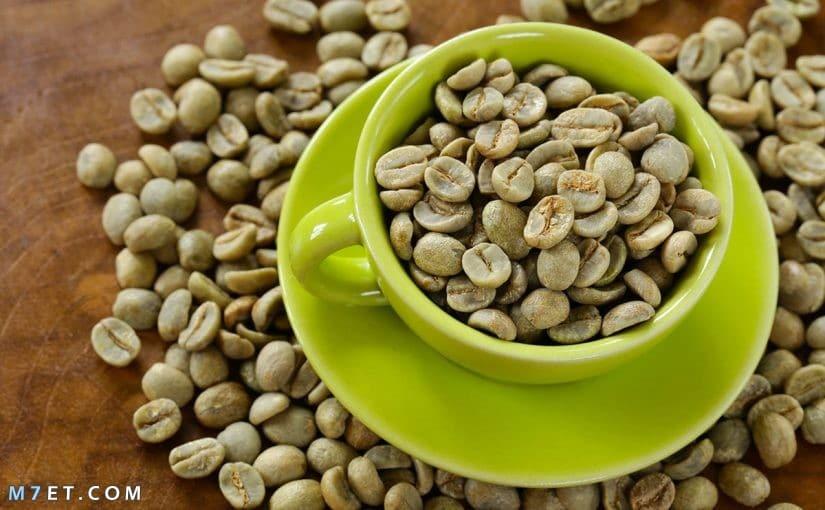 فوائد القهوة الخضراء للجنس والشعر