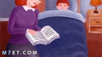 Photo of قصص اطفال قبل النوم