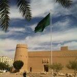 ما هو قصر المصمك واهميته التاريخية والحضارية