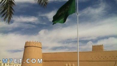 Photo of ما هو قصر المصمك واهميته التاريخية والحضارية