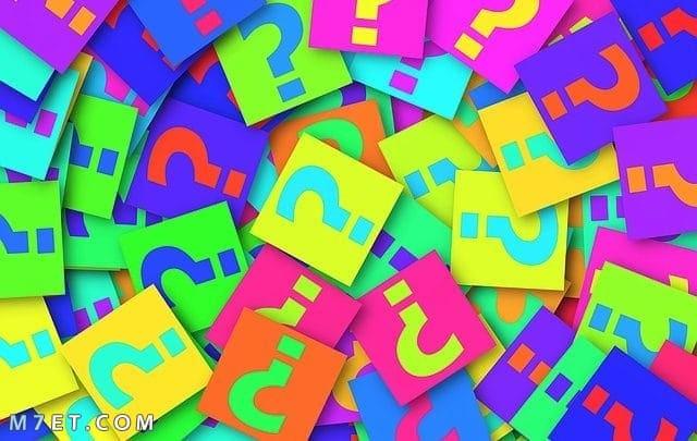 100 سؤال وجواب سهلة