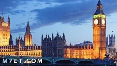 Photo of ما الفرق بين بريطانيا وإنجلترا والمملكة المتحدة؟؟