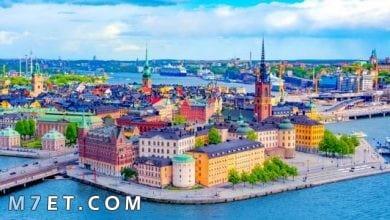 Photo of ما هي عاصمة السويد ؟ وما هي أهم معالمها السياحية والجغرافية ؟