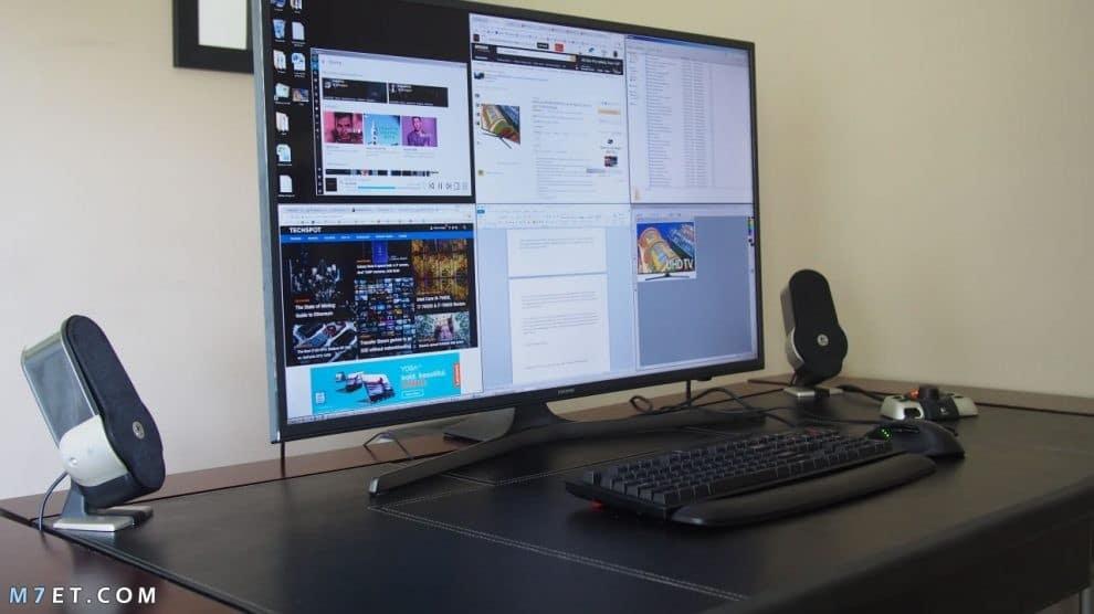 كيف يمكن تحويل شاشة الكمبيوتر القديمة الى تلفزيون