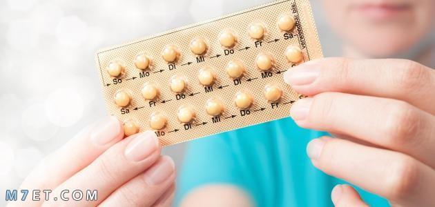 حبوب منع الحمل anovel
