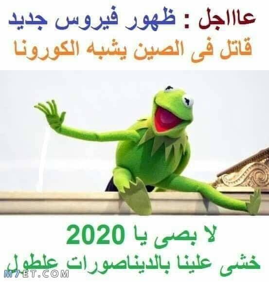 اجمل 100 نكت مضحكة جدا 2020 مع صور واشياء تضحك