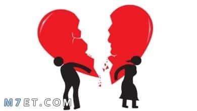 Photo of تفسير حلم حبيبي يخونني للعزباء والمتزوجة والحامل