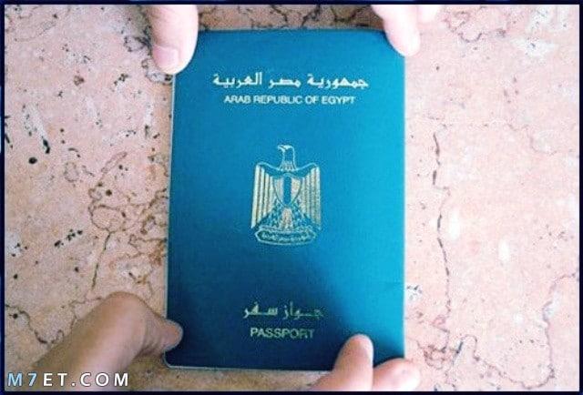 الدول التي لا تحتاج فيزا للمصريين