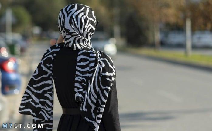 تفسير حلم الخروج بدون حجاب للعزباء لابن سيرين