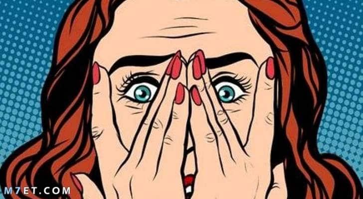 علاج إدمان السيدات للجنس