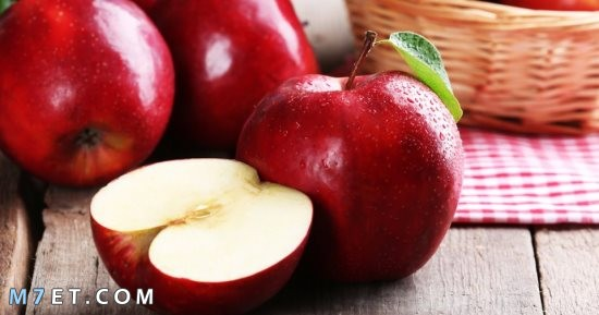 هل اكل التفاح في الليل يزيد الوزن