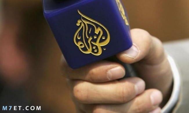 تردد قناة الجزيرة على هوت بيرد
