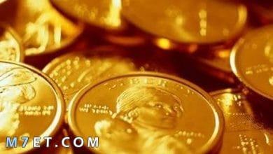 Photo of متى ينخفض سعر الذهب في عمان ؟