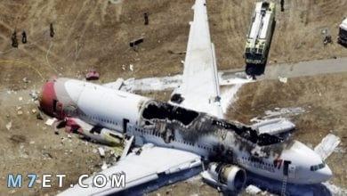 Photo of تفسير سقوط الطائرة في المنام لابن سيرين