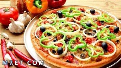 Photo of طريقة عمل البيتزا 2021 الإيطالية ونصائح ذهبية لاشهر الشيفات