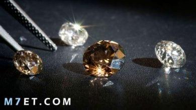 Photo of معدن الماس