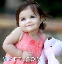 Photo of صور أطفال حلوة جميلة أولاد وبنات