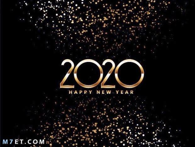 اجمل الصور 2020