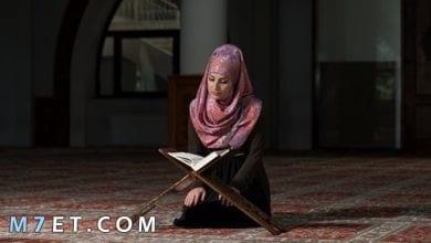 Photo of دار الإفتاء توضح هل يجوز قراءة القرآن بدون حجاب ؟