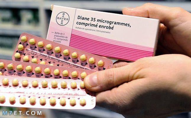 افضل حبوب منع الحمل تنحف