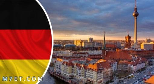 شروط الهجرة الى المانيا