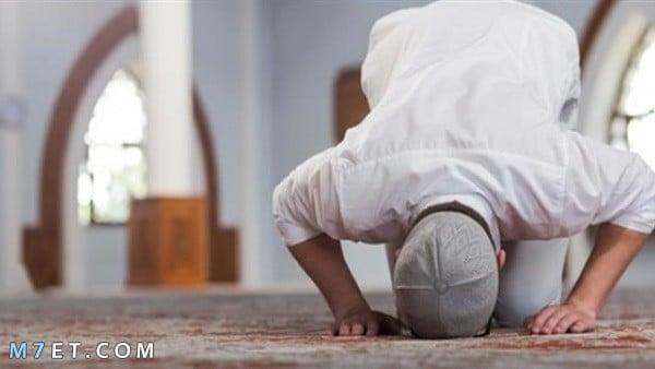تعريف الصلاة لغة واصطلاحا وأهميتها
