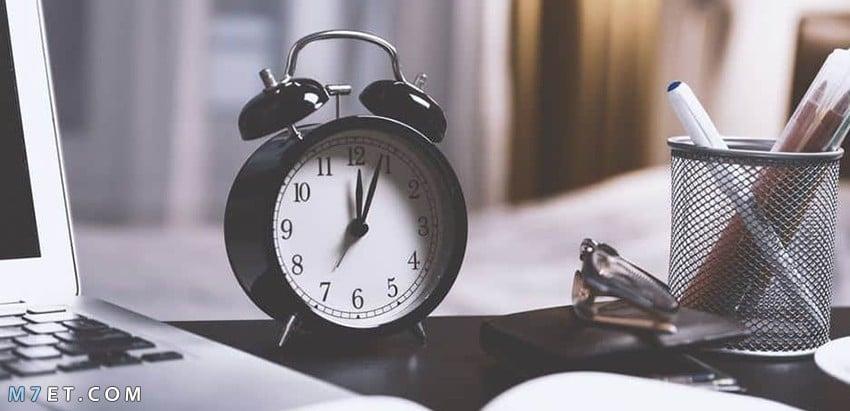 كيف تتقن فن تنظيم الوقت