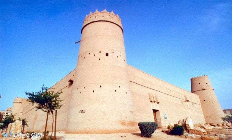 قصر المصمك واهميته الحضاريه